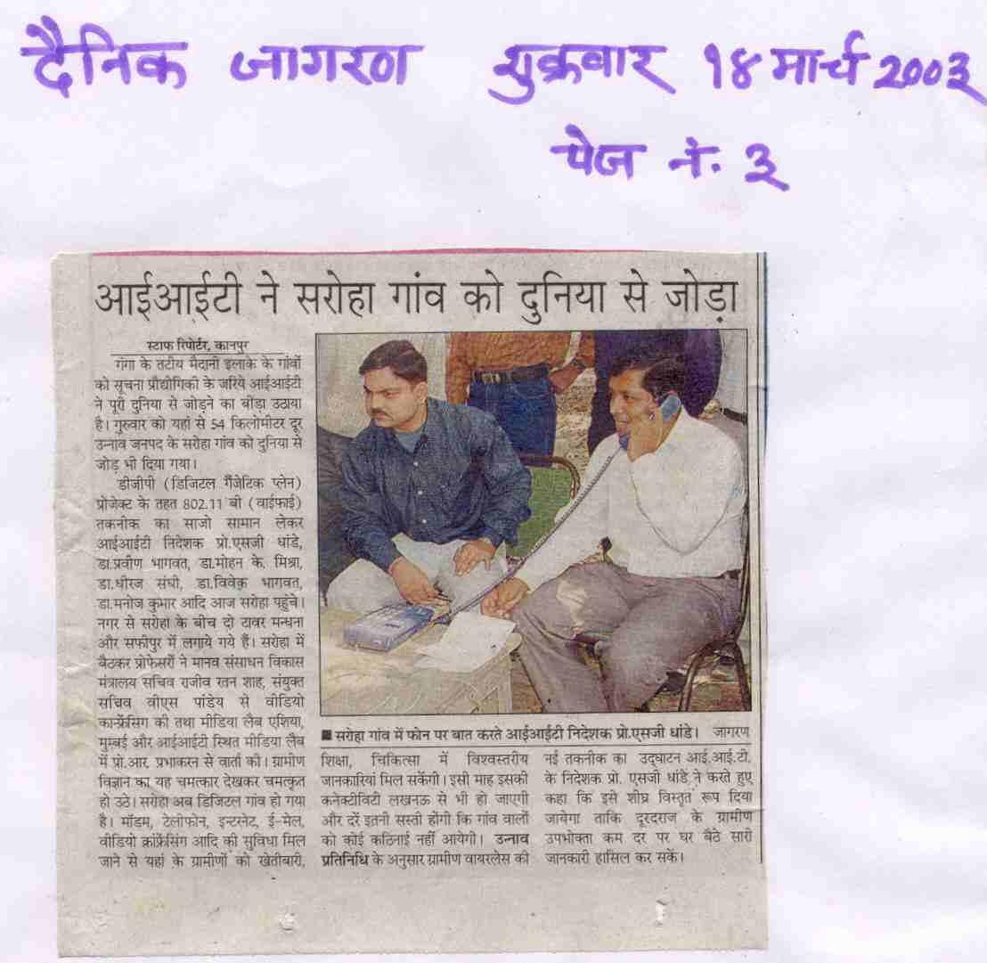 unnao jagran news