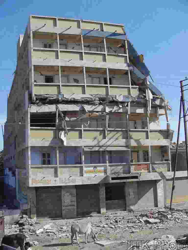 Reinforced Concrete Buildings : Reinforced concrete buildings